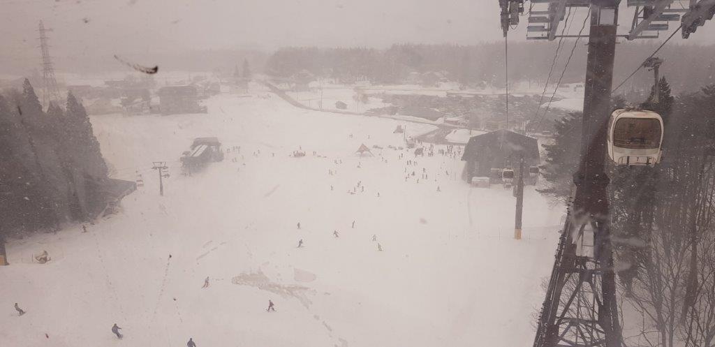 Iwatake Ski Field