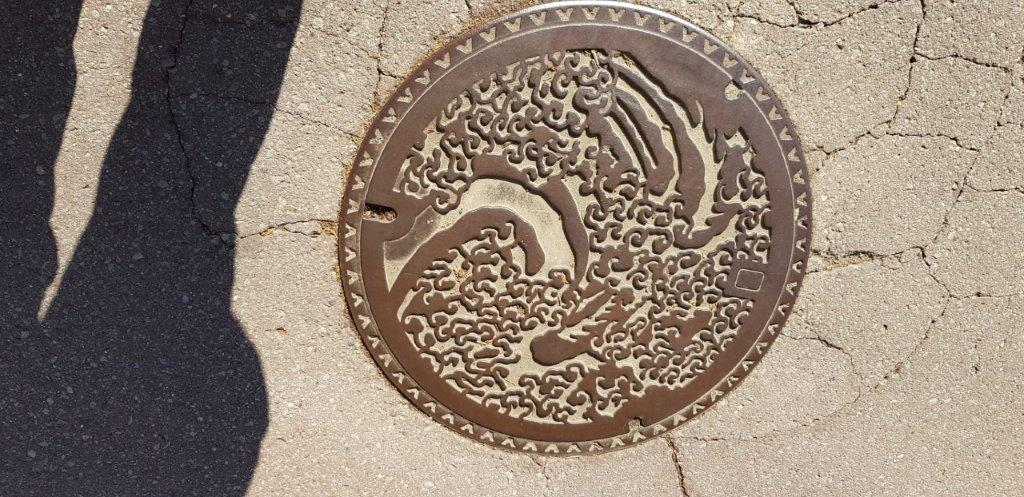 Man hole cover Obuse