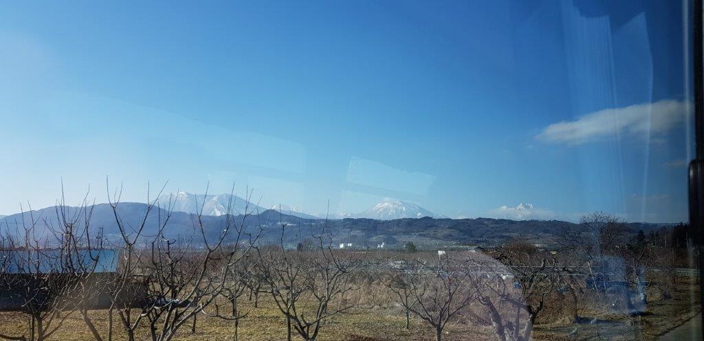 Around Nagano