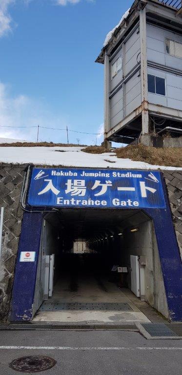 Hakuba Ski Jump