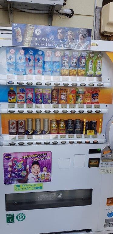 Vending Machine roulette