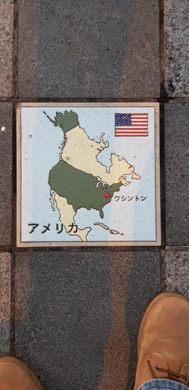 One of many street tiles