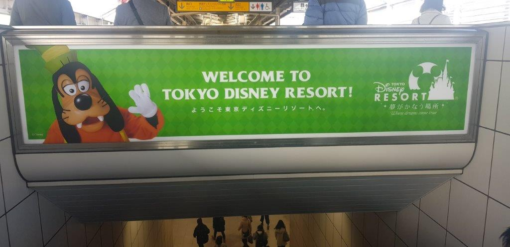 Welcome to Mickey World