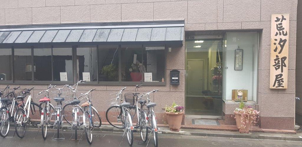 Arashio Sumo Stable