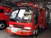 Hiroshima Nishi Fire Station