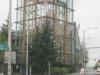 REI Climbing Tower