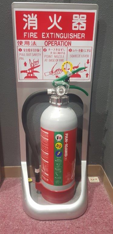 Japanese extinguisher